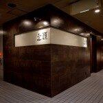 ITTO 壱頭(ススキノステーキ店)